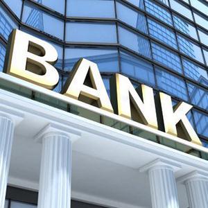 Банки Известкового