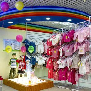 Детские магазины Известкового