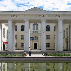 Дворцы и дома культуры Известкового