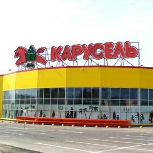 Гипермаркеты Известкового