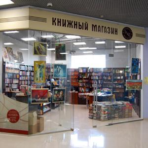 Книжные магазины Известкового