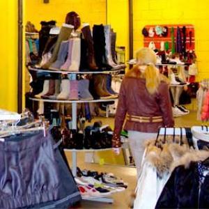 Магазины одежды и обуви Известкового