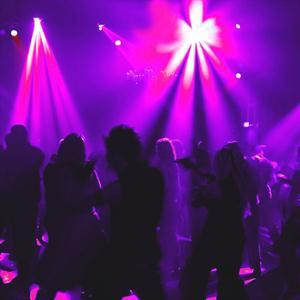 Ночные клубы Известкового