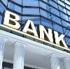 Банки в Известковом