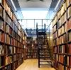 Библиотеки в Известковом