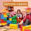 Детские сады в Известковом