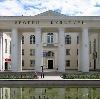 Дворцы и дома культуры в Известковом