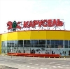 Гипермаркеты в Известковом