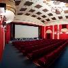 Кинотеатры в Известковом