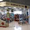 Книжные магазины в Известковом