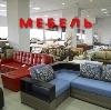Магазины мебели в Известковом
