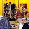 Магазины одежды и обуви в Известковом
