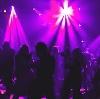 Ночные клубы в Известковом