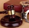 Суды в Известковом