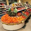 Супермаркеты в Известковом