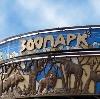 Зоопарки в Известковом