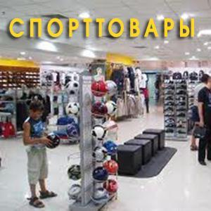 Спортивные магазины Известкового