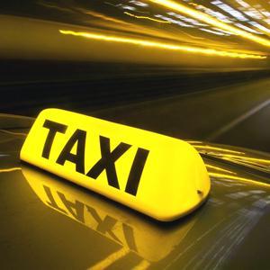 Такси Известкового