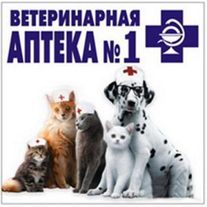 Ветеринарные аптеки Известкового